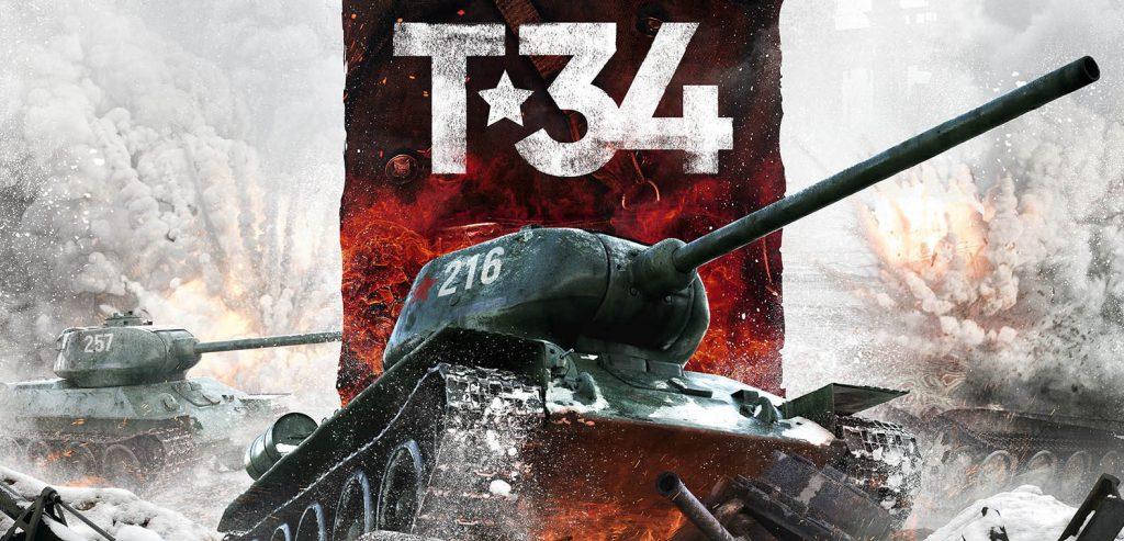 Фильм Т-34 обзор и рецензия