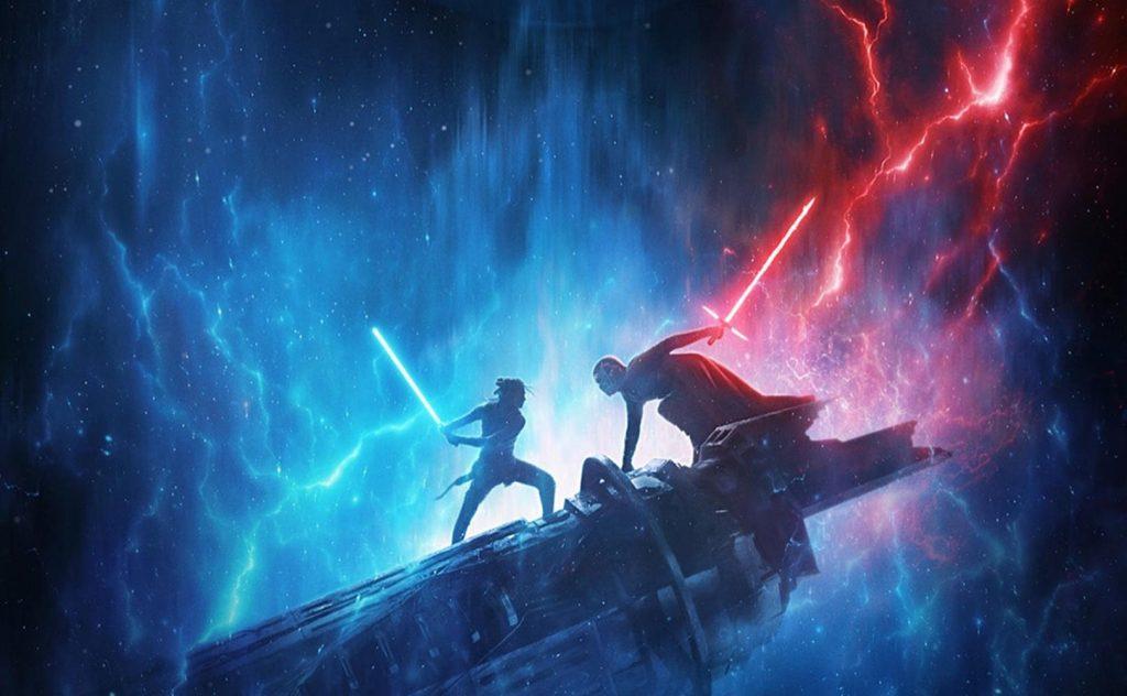 Звёздные Войны: Скайуокер