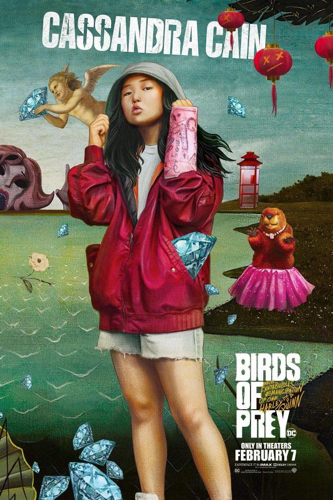 Хищных птиц - Касандра Каин