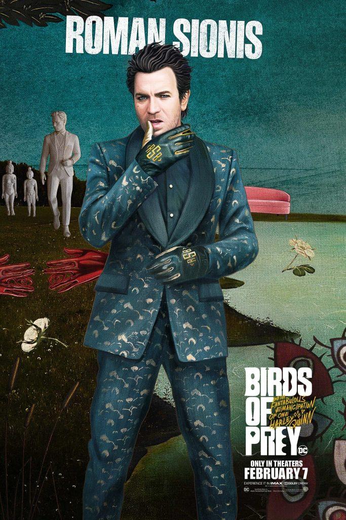 Хищных птиц - Черная маска