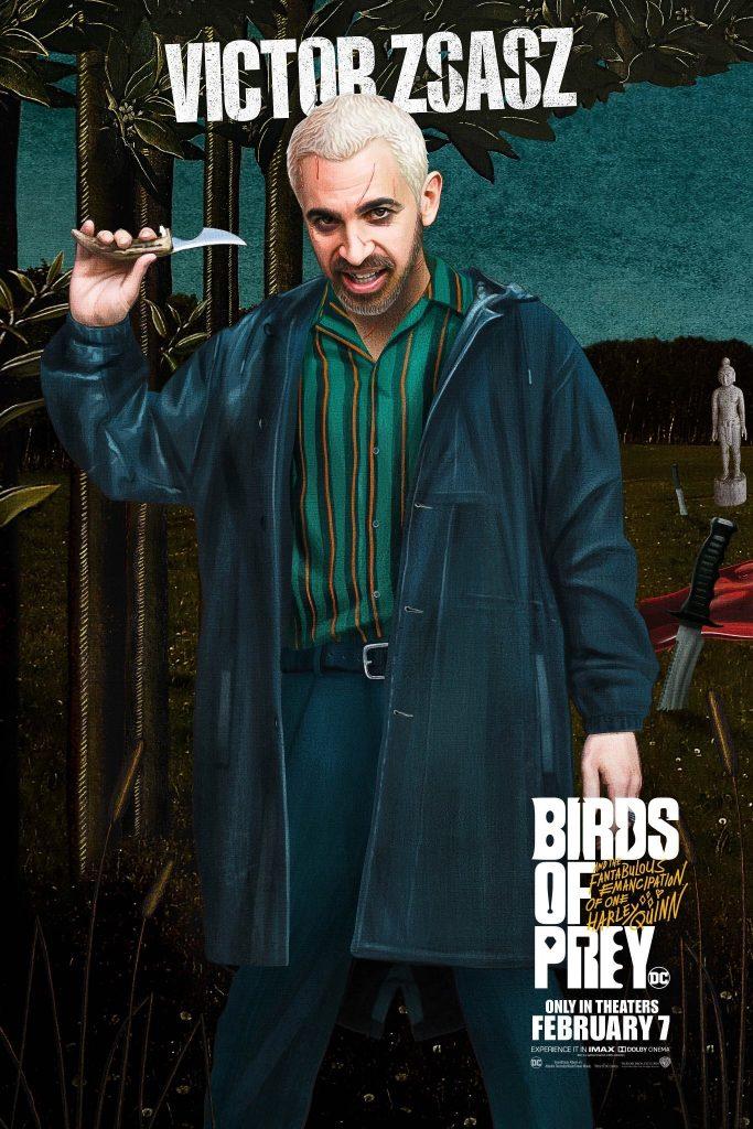 Хищных птиц - Виктор Сзас