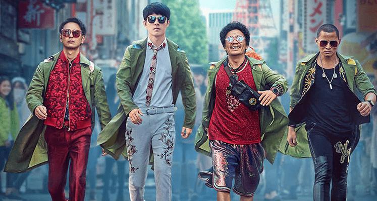 Китайская киноиндустрия