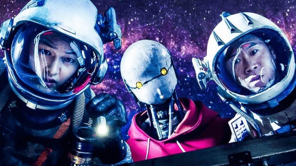 Космические чистильщики 2