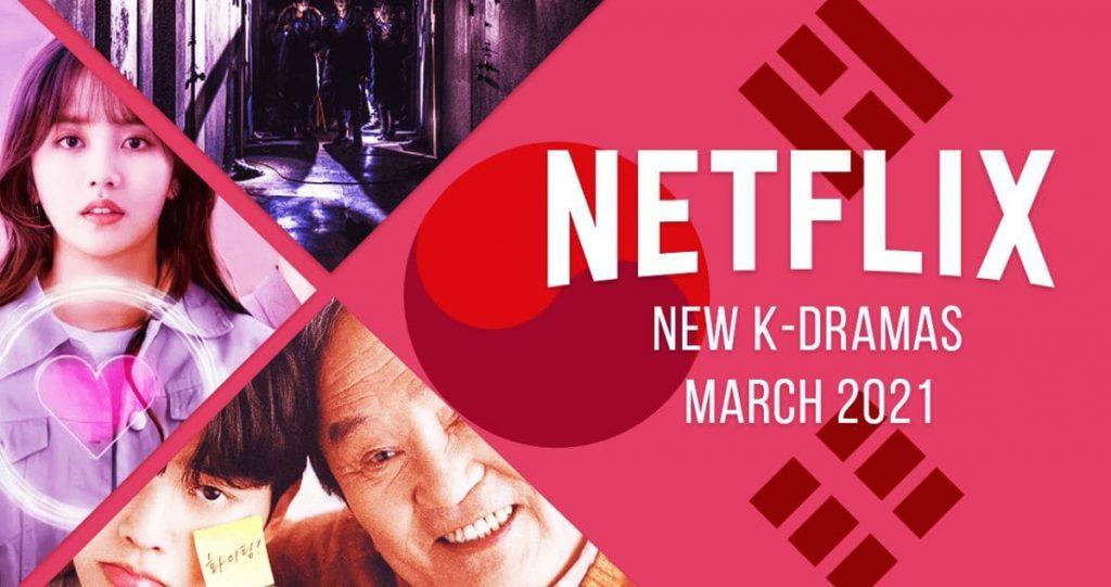 Дорамы на Netflix