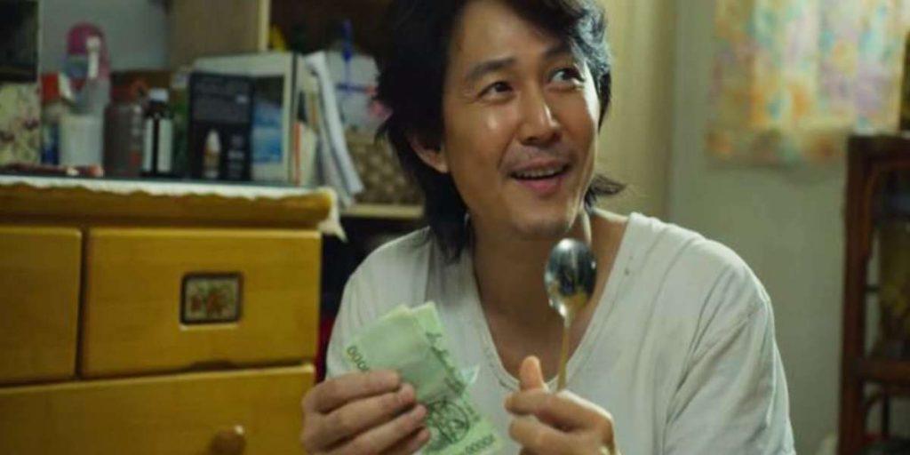 Сон Ги Хун, номер 456