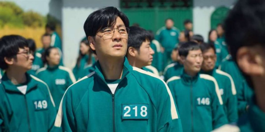 Чо Сан Ву, номер 218
