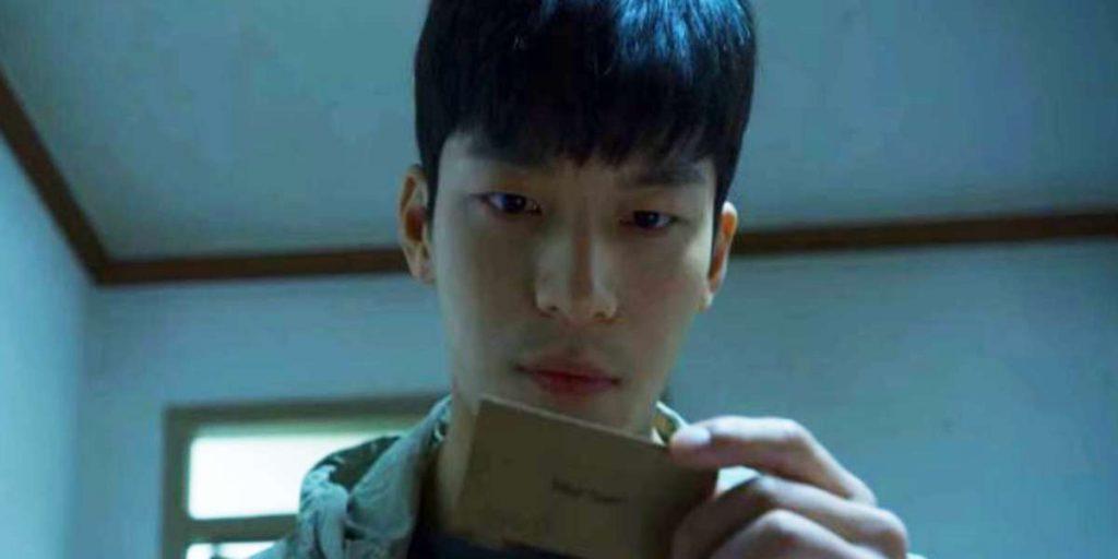 Хван Чжун Хо